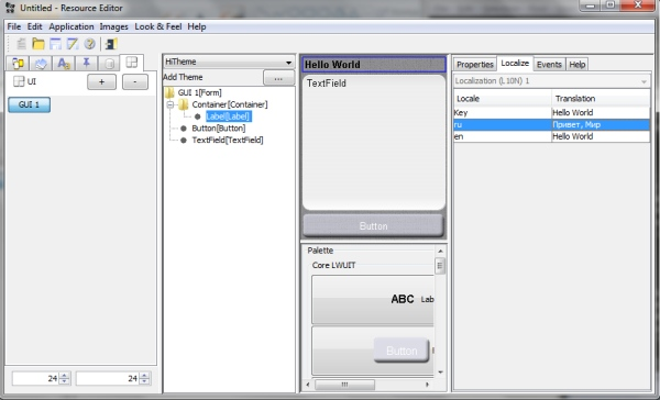 LWUIT настройка локализации