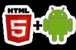Интеграция html5 в android
