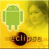 Простейшее приложение для Android
