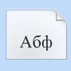 j2me шрифт