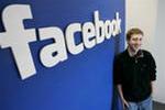 Facebook SDK - найдена ошибка