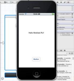 Эмулятор iPhone
