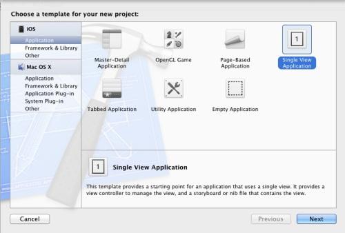 Программирование для iPhone - новый проект