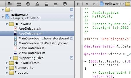 программирование для iPhone - первый шаг