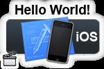 программирование для iPhone/iOS - вводный урок Hello World!